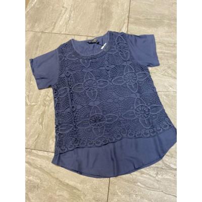 Блуза В-68